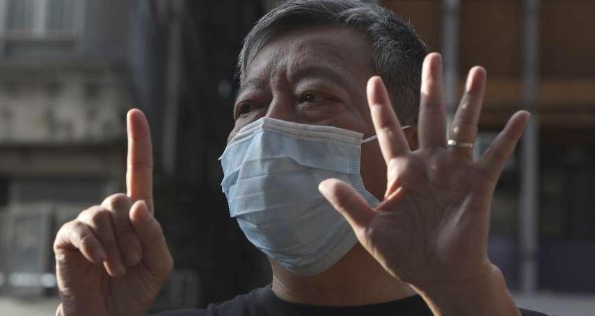 示威未平、疫情又起!公共危機籠罩近一年 香港人「面臨心靈危機」