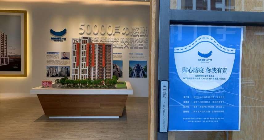 海悅與知名建商達麗及新潤、亞昕建設,分別在台中與南港進行土地開發與推案