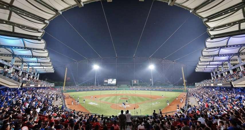 領先全球!中華職棒周五開放200名球迷實名制入場