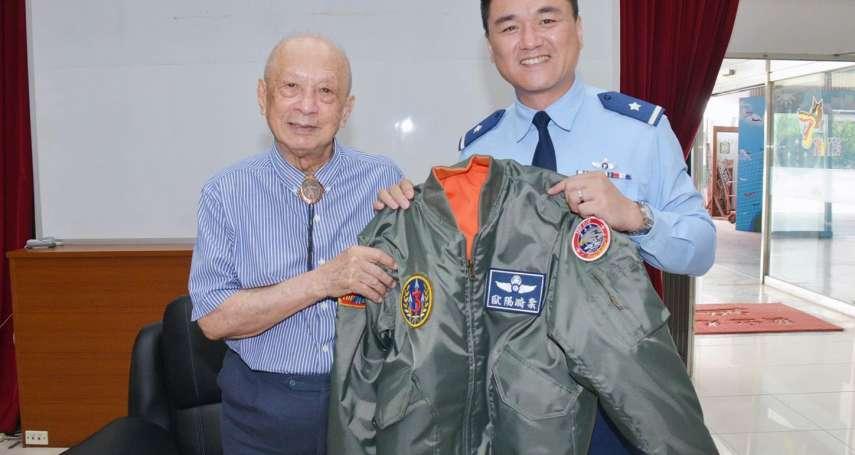 曾獨力擊落2架共軍米格機 空戰英雄歐陽漪棻病逝 享壽90歲