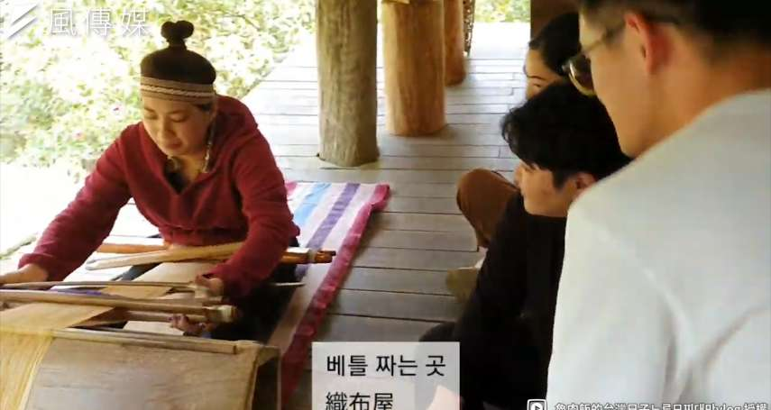 韓妞探索泰雅族傳奇文化!深入台灣本土文化,看見部落坐擁群山美如仙境【影音】