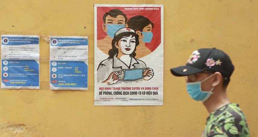 抗疫有成,經濟重傷》越南恐有上千萬人的工作受影響 今年經濟成長率預估僅2.7%