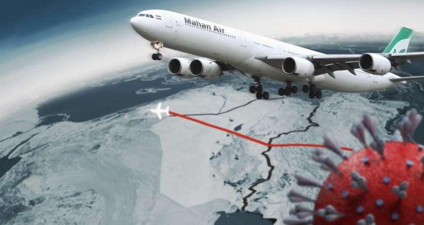 新冠病毒為何在中東擴散?BBC獨家:伊朗的馬漢航空無視禁飛令,造成疫情持續升高