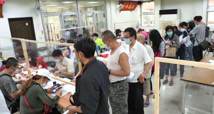 蔡宏政專欄:從紓困之亂看台灣福利制度惰性