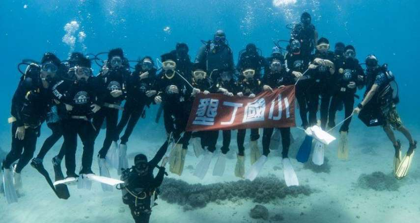 到海裡面畢業吧!墾丁小學生潛水十米領畢業證書,但地點一看家長嚇壞