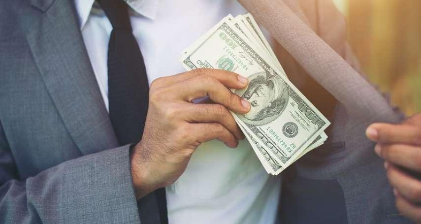 邦德慈善家:把財富全部捐出的美國億萬富翁