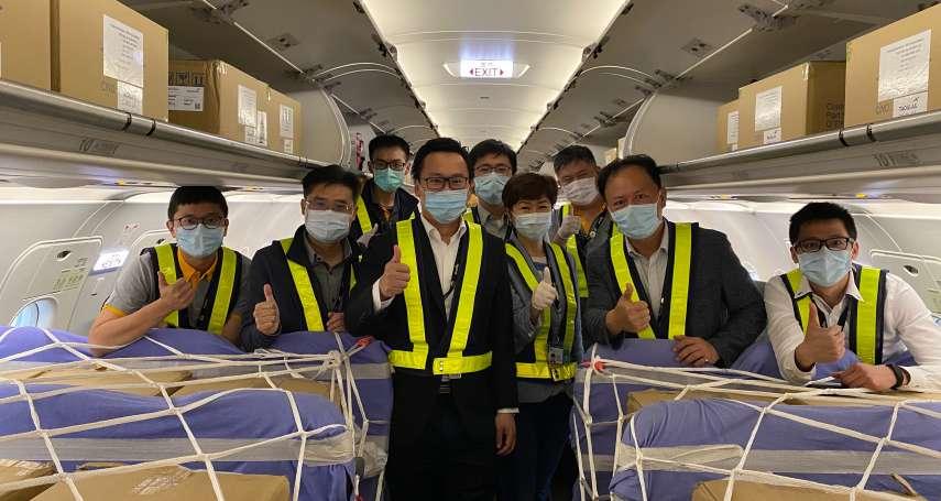 武漢肺炎疫情來襲,台灣虎航靈活應變推客艙載貨