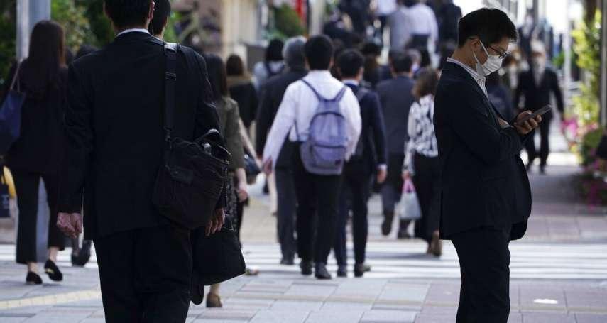 日本企業的「中國大返還」:不想被中美貿易戰波及,近1700家日企申請「撤離補貼」