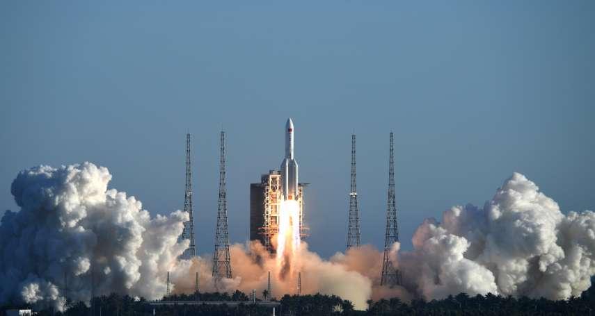 太空競技場》月球基地、礦藏開發、軍事競賽……中國太空雄心勃勃,美國聯合盟邦反制