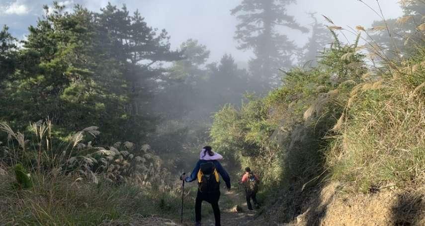 天候不佳就別執意上山!登山前必擬撤退計畫,讓你平安下山