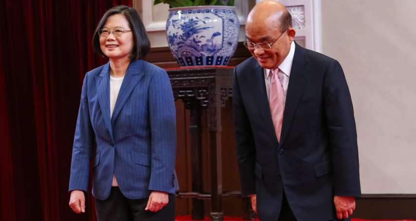 風評:蔡英文的危機是「外敵」還是「內鬼」?