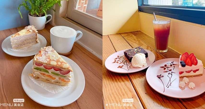 母親節就帶媽媽去宜蘭吃蛋糕吧!精選10間輕食小館,純手工蛋糕完全不輸日本名店Harbs