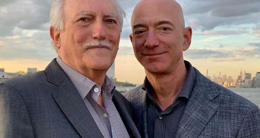 【金融人的華爾街】亞馬遜超賺、業績超狂,但你知道它的陰暗面嗎?
