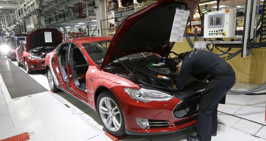 華爾街日報》毫無收入的新創公司,估值卻高達850億元!電動汽車為何吸引投資客?