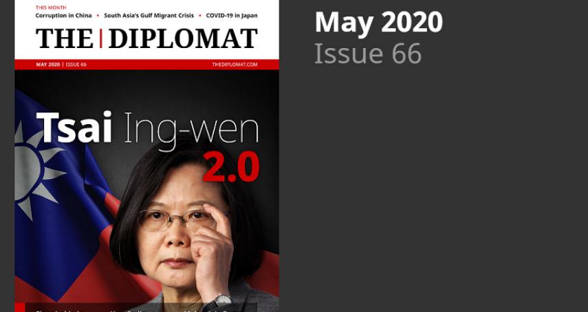 翁履中觀點:「防疫大外宣」真的讓世界看見臺灣了嗎?