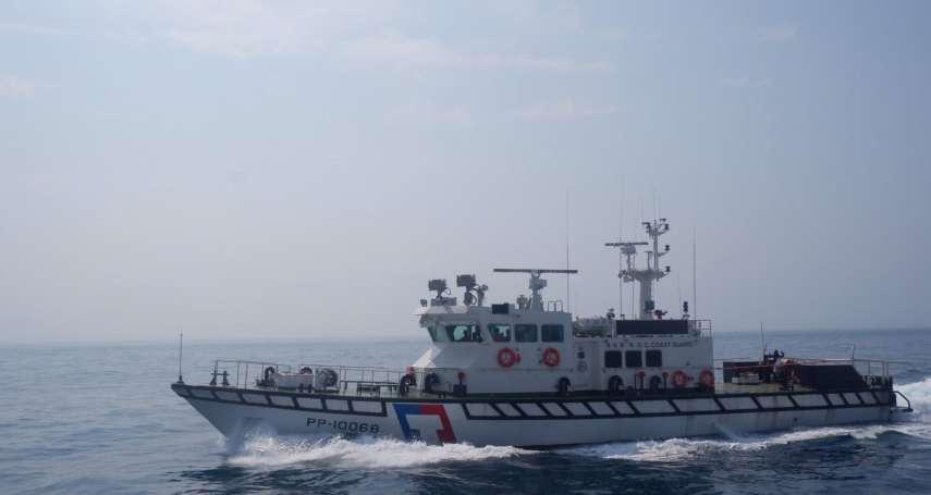 台東海巡隊員落海殉職 初判為意外落水