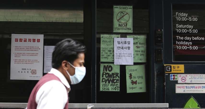 南韓新增確診數創49天新高!物流中心再爆群聚感染