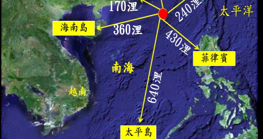 香港因「非天候因素」拒立榮軍包機飛東沙 民航局說話了