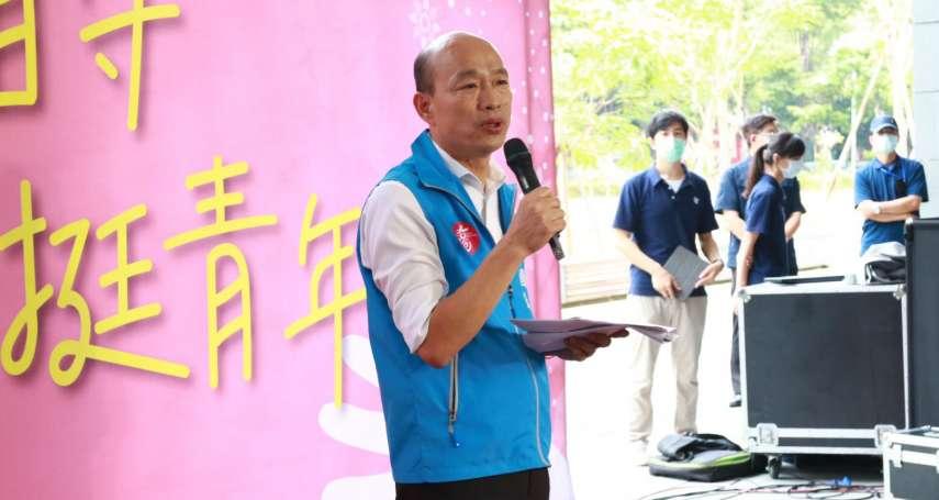 全台就差他1個!縣市長施政滿意度出爐 《遠見》曝「獨缺韓國瑜」關鍵