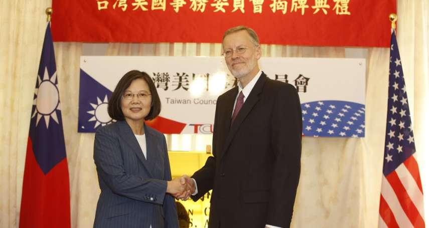 新新聞》蔡英文重塑台灣形象,川普給「信任的夥伴」新標籤