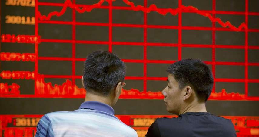 新新聞》搭中國股市牛市,重個股、輕指數