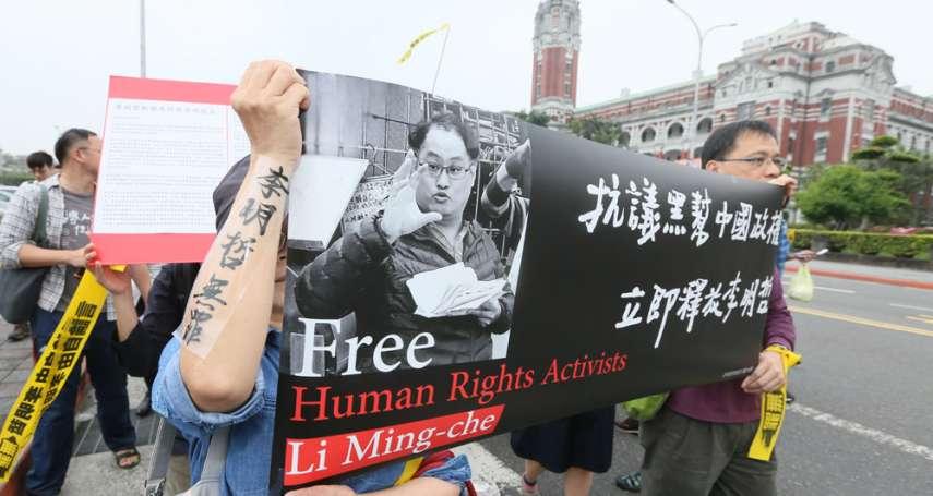 新新聞》520上路:北京壓力和台灣抗中情緒,讓遊走兩岸者產生寒蟬效應