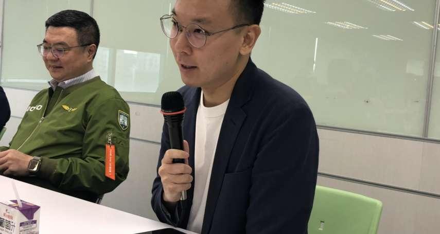 蔣萬安嗆陳其邁不敢赴釣魚台「釣魚」!林飛帆:韓國瑜式發言非好方向