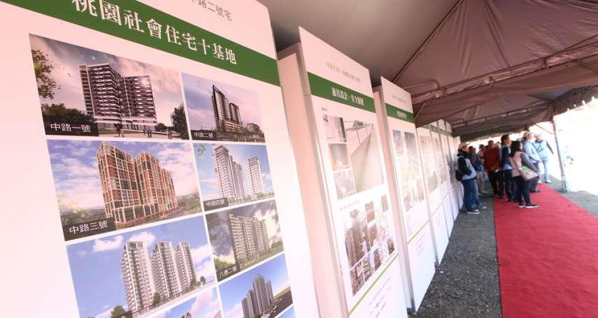 新新聞》520上路:小英的20萬社宅完成率偏低