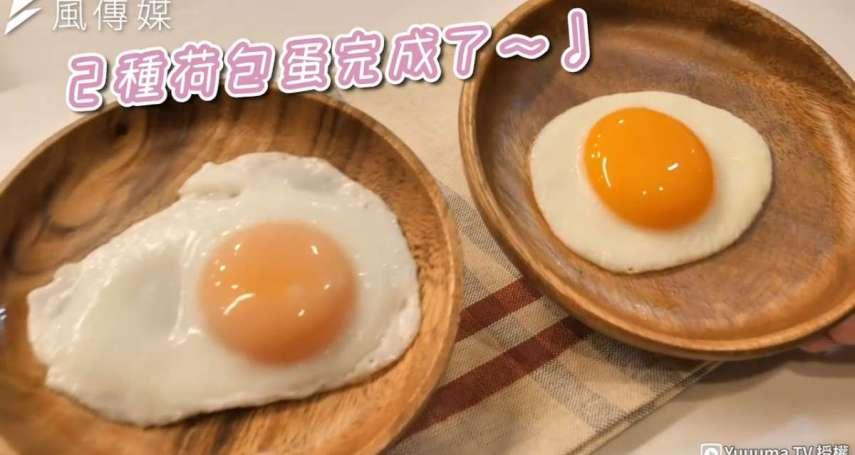 DIY五星級飯店早餐不是夢!日妞神還原動畫中「完美荷包蛋」,成品讓人直呼美到想哭【影音】
