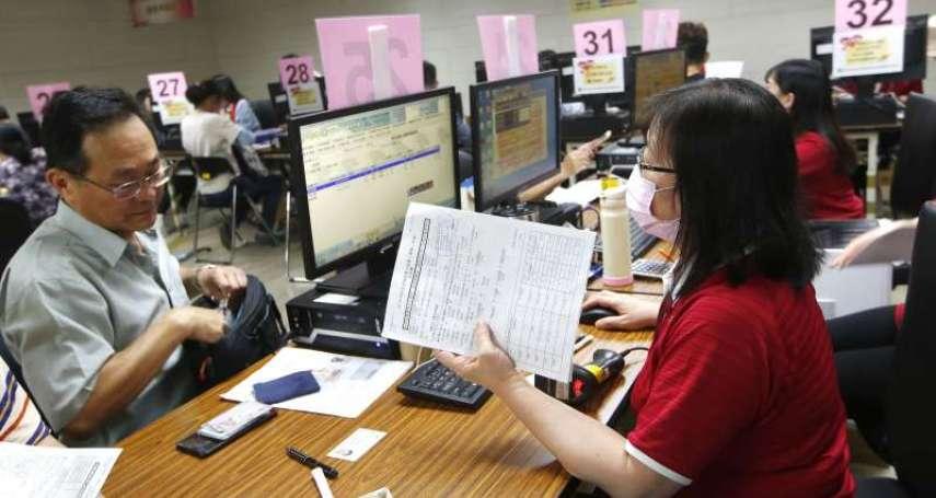 中區國稅局力推線上報稅   最高可得現金5萬