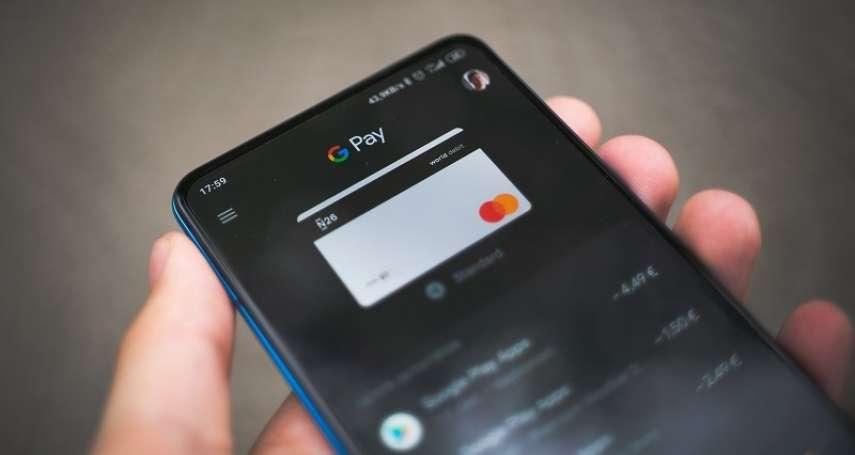 現金紅利回饋無上限,還可免年費!盤點2020超夯網購最強信用卡