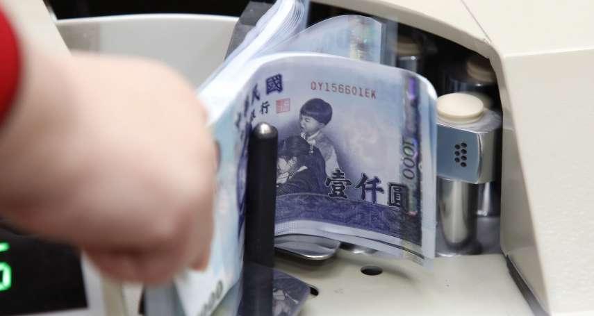 美國匯率報告「嚴重誤點」,又不將台灣列入名單…背後究竟有何盤算?