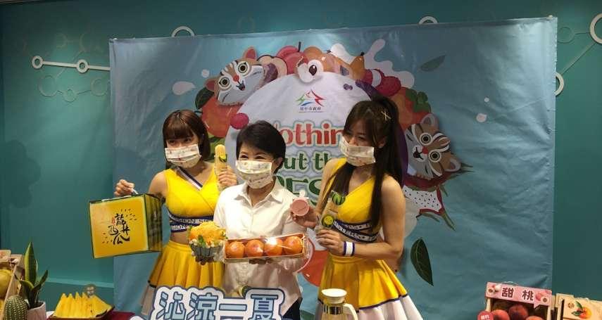 市長化身超級推銷員 盧秀燕親上直播行銷冰果