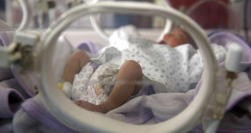 生育率全球倒數第一有救嗎?政院拍板3大措施 育嬰假「調薪」成亮點