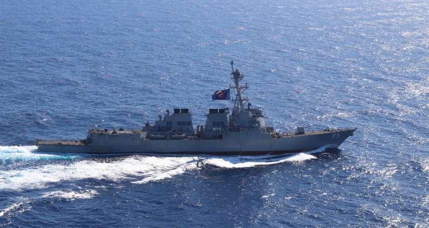 美國海軍作戰艦再經台海 國防部:執行一般航行任務