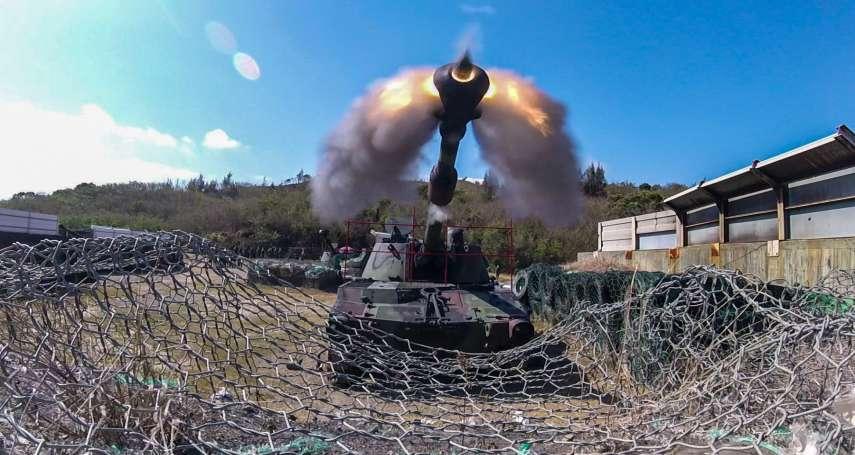「應在第一島鏈建立精準打擊中國能力!」美軍印太司令部對解放軍「反介入」戰略的反制:太平洋威懾倡議