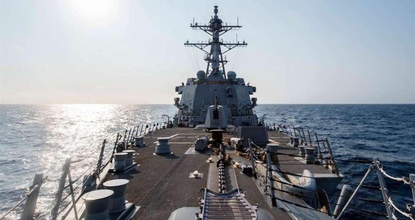 300字讀電子報》「南海不是中國的海上帝國!」川普硬起來!美國真想開戰中國?還是轉移選戰焦點?