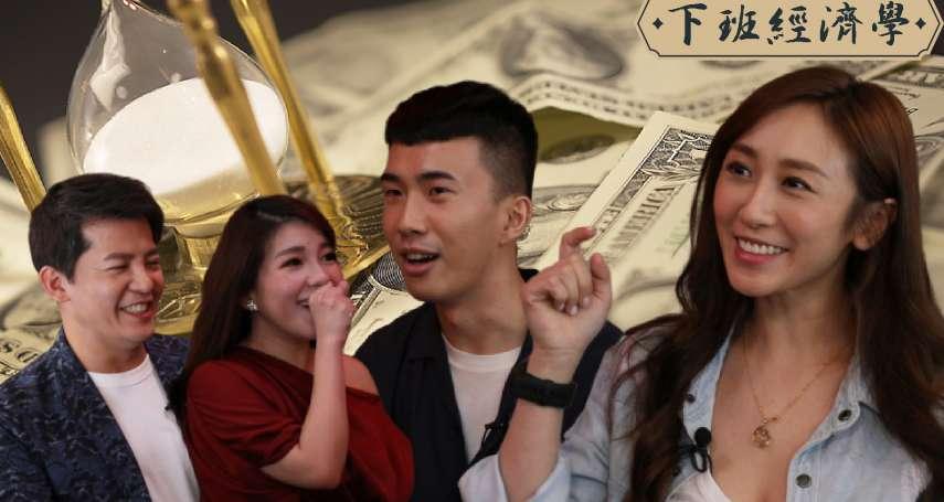 【下班經濟學】搶救月光族!4步驟讓你畢業3年存100萬