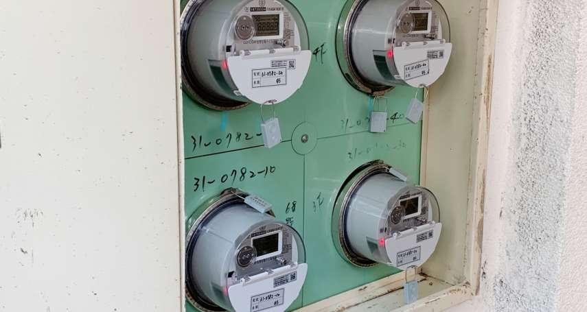 快檢查電費帳單!用戶反應六月竟然被收「夏季電費」,台電回應了