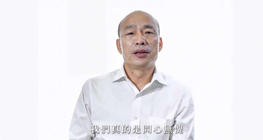 韓國瑜再出蓋牌策略 律師籲恐違法:韓勿陷高雄公務員於不義