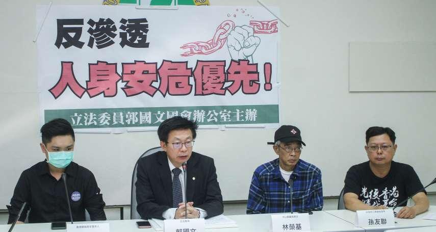 林榮基、何韻詩來台受攻擊 綠委提案修「反滲透法」:將刑法殺人、傷害等罪入法