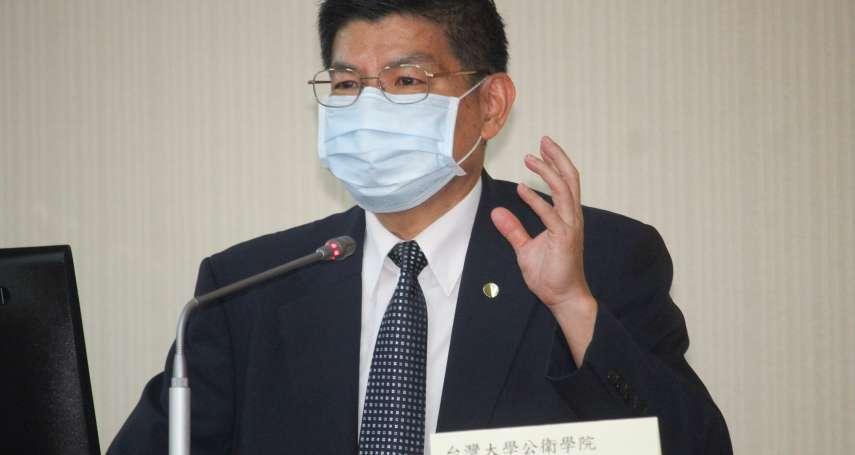 台灣可望免除14天入境檢疫?詹長權再籲參考「冰島模式」