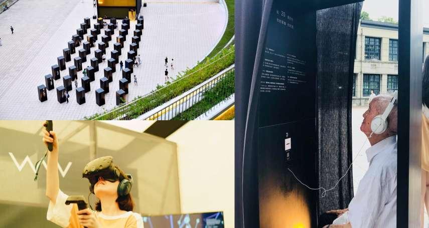 台灣的文創基地!臺北文創 7 年來打造人才苗圃,重塑數位時代文創樣貌