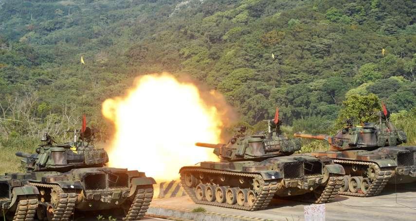 戰訓整備不鬆懈!陸軍M60A3、CM-11戰車實彈射擊 瞬間火光震撼亮相