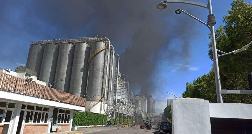 台塑林園廠冒黑煙   環保局火速舉發