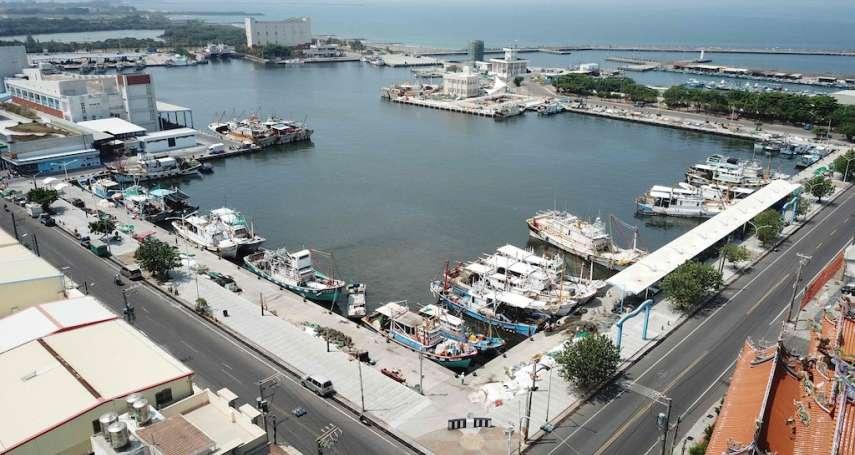 漁港改善工程完工 蚵子寮變觀光新亮點