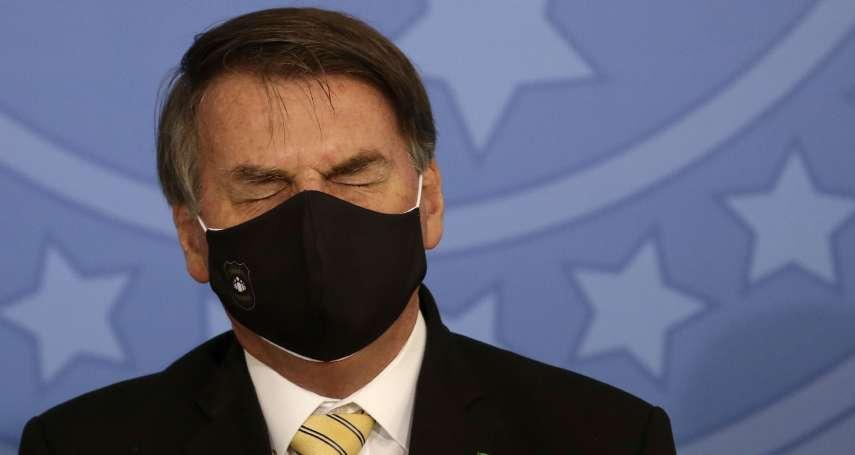 「真川普」對「巴西川普」投下不信任票:美國對巴西實施旅遊禁令