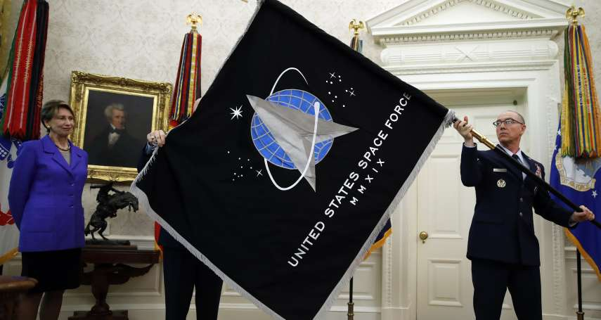 「北極星象徵美國的核心價值」,美國太空軍軍旗亮相!招兵買馬應對中國、俄羅斯威脅挑戰