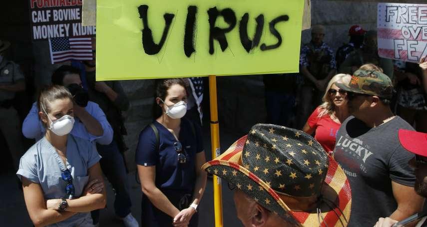 病毒之前,男女有別》新冠肺炎是全球男性殺手!女性生活卻更受疫情衝擊