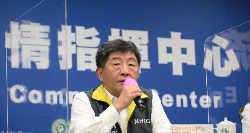 趙春山觀點:談台灣參與WHA的事與願違